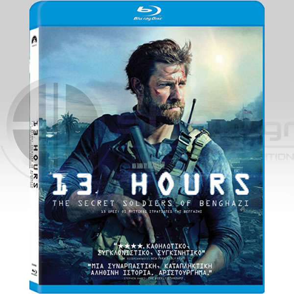13 HOURS: THE SECRET SOLDIERS OF BENGHAZI - 13 ����: �� �������� ���������� ��� �������� (BLU-RAY)