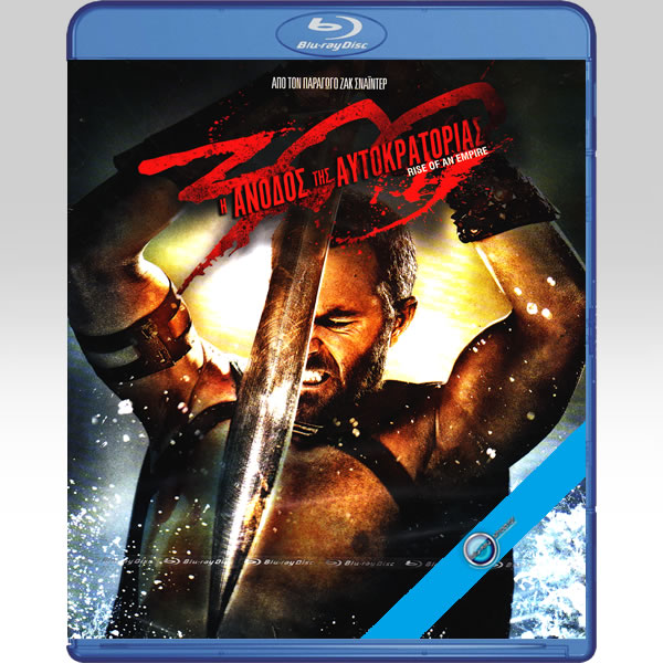 300: RISE OF AN EMPIRE - 300: Η ΑΝΟΔΟΣ ΤΗΣ ΑΥΤΟΚΡΑΤΟΡΙΑΣ (BLU-RAY)