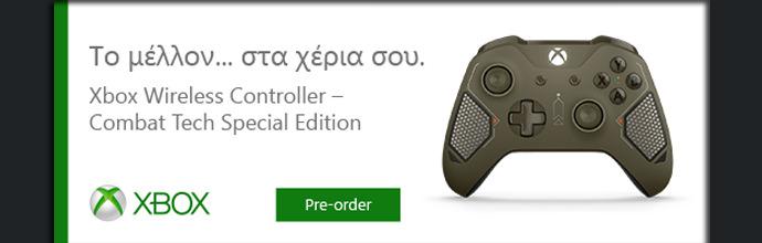 HD-shop.gr
