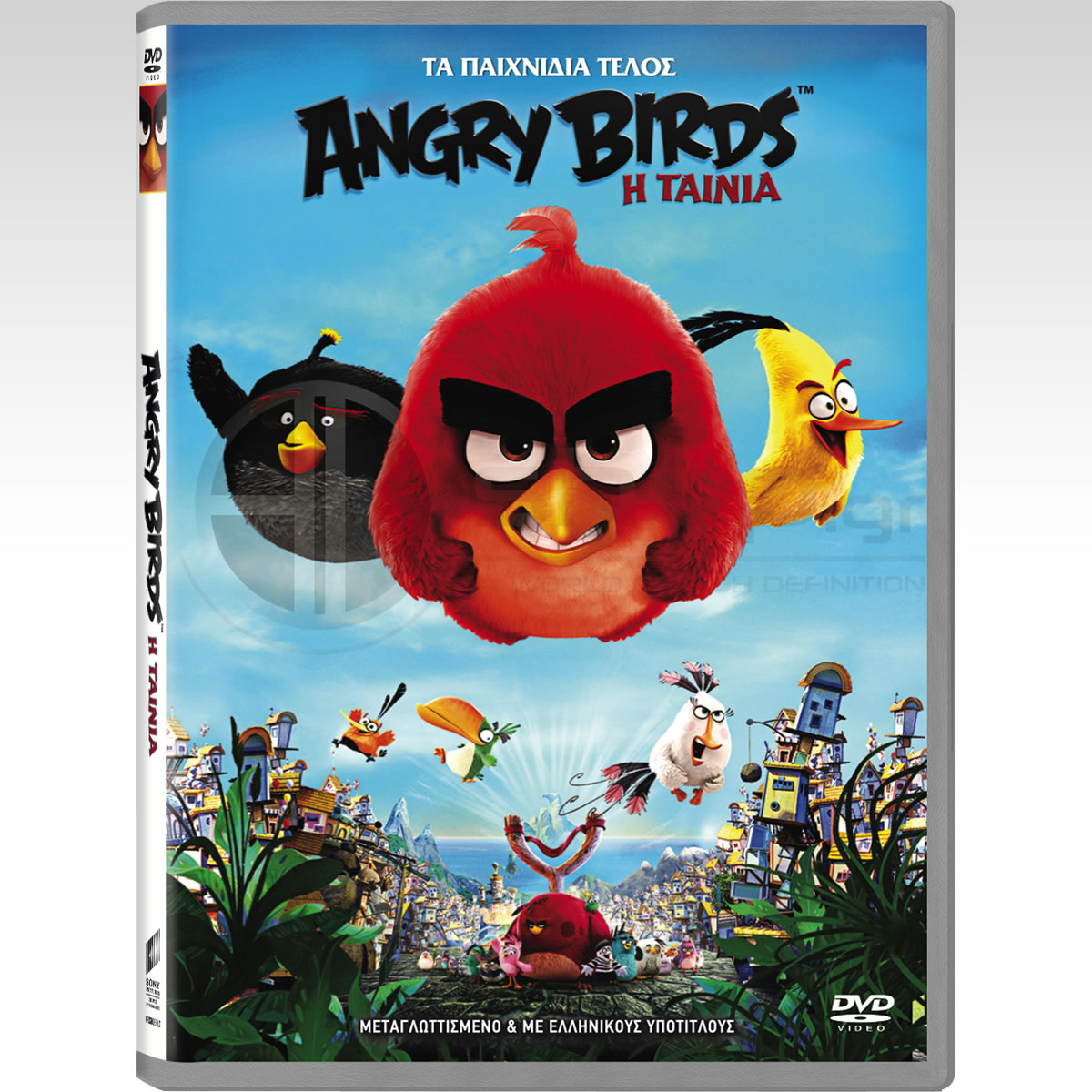 ANGRY BIRDS: THE MOVIE - ANGRY BIRDS: Η ΤΑΙΝΙΑ (DVD) & ΜΕΤΑΓΛΩΤΤΙΣΜΕΝΟ ΣΤΑ ΕΛΛΗΝΙΚΑ