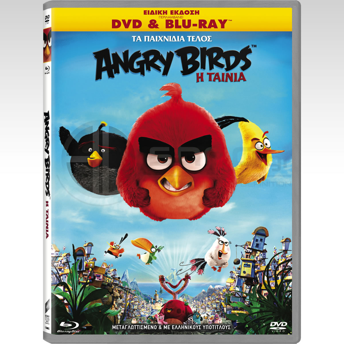 ANGRY BIRDS: THE MOVIE - ANGRY BIRDS: Η ΤΑΙΝΙΑ Special Edition Combo (DVD + BLU-RAY) & ΜΕΤΑΓΛΩΤΤΙΣΜΕΝΟ ΣΤΑ ΕΛΛΗΝΙΚΑ