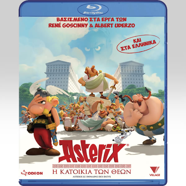 ASTERIX: THE LAND OF THE GODS - ASTERIX: LE DOMAINE DES DIEUX - �������: � �������� ��� ���� (BLU-RAY) & ��� ��������