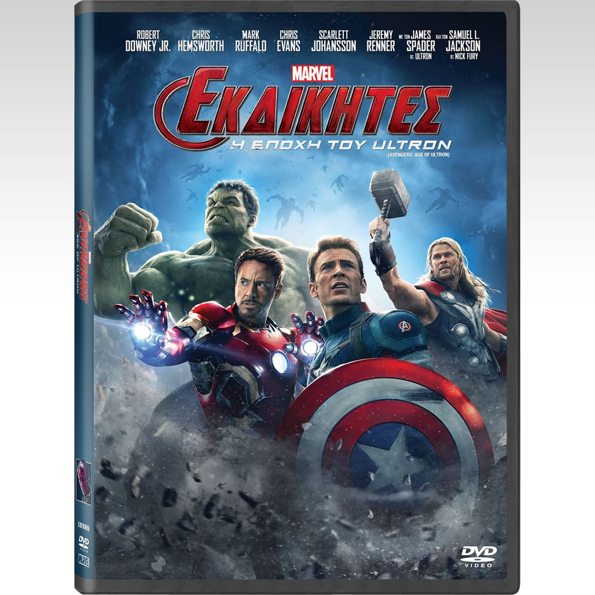 AVENGERS 2: AGE OF ULTRON - �� ��������� 2: � ����� ��� ULTRON (DVD)