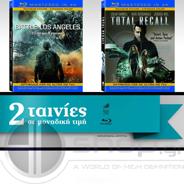 BATTLE: LOS ANGELES [4K MASTERED] / TOTAL RECALL 2012 [4K MASTERED] - ΠΑΓΚΟΣΜΙΑ ΕΙΣΒΟΛΗ [4K MASTERED] / ΟΛΙΚΗ ΕΠΑΝΑΦΟΡΑ 2012 [4K MASTERED] Double Pack (2 BLU-RAYs)