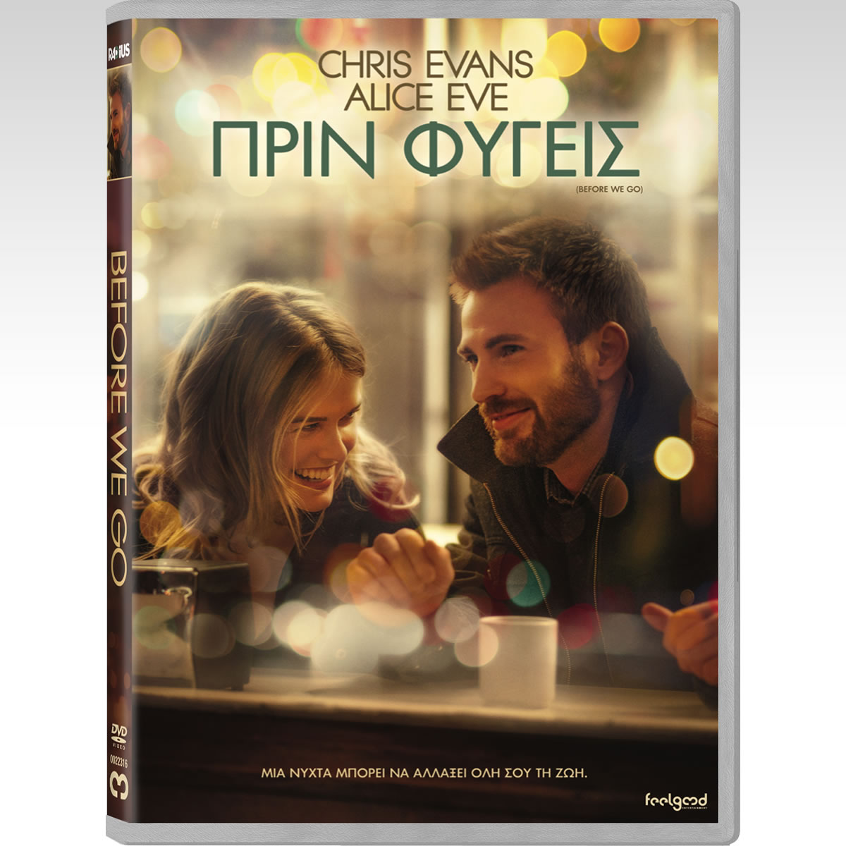 BEFORE WE GO - ΠΡΙΝ ΦΥΓΕΙΣ (DVD)