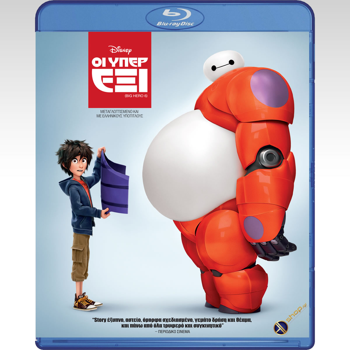 Big Hero 6 Blu Ray Big Hero 6 Blu Ray