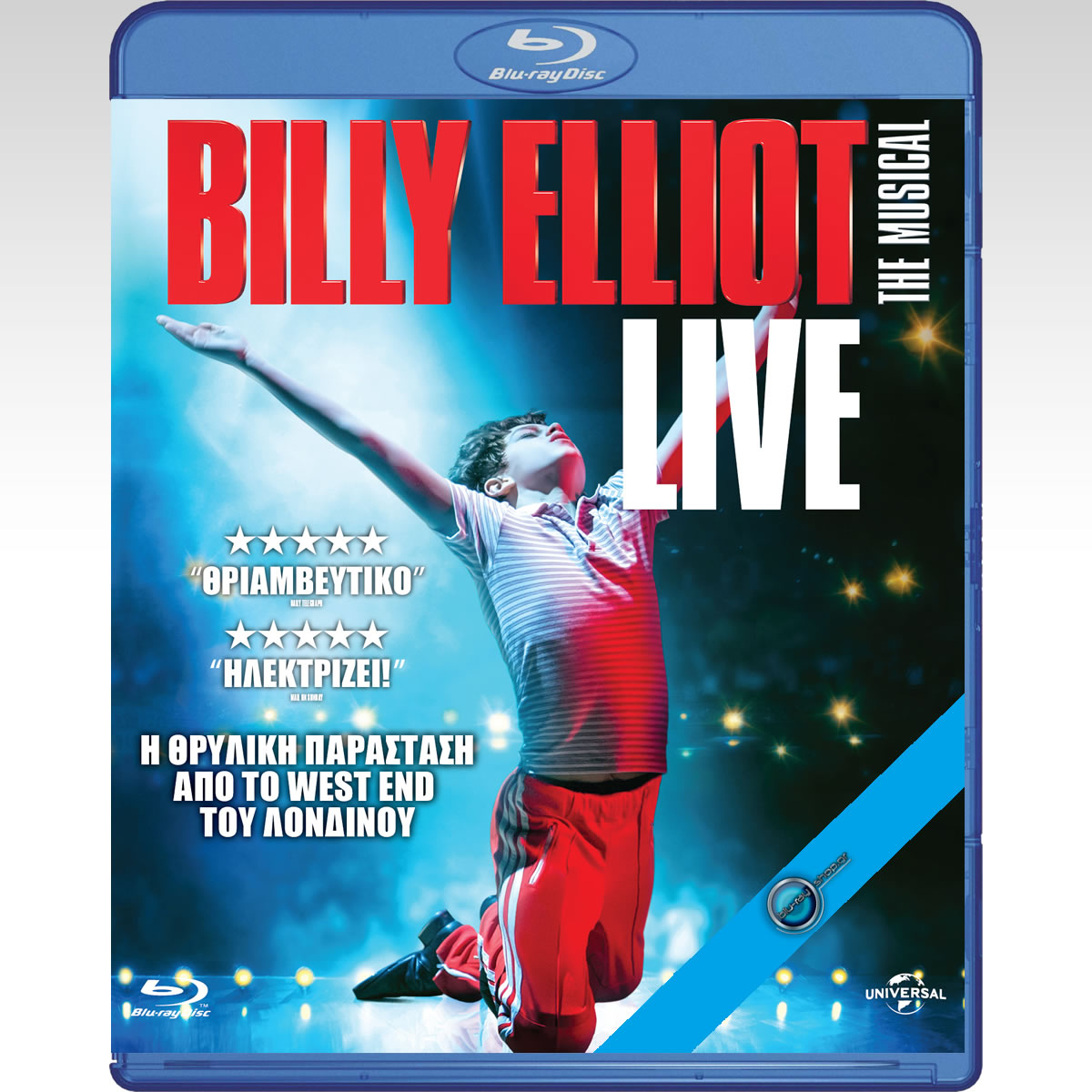 BILLY ELLIOT LIVE THE MUSICAL (BLU-RAY)