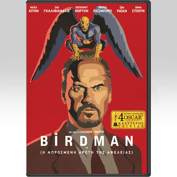BIRDMAN: OR (THE UNEXPECTED VIRTUE OF IGNORANCE) - BIRDMAN: � (� ��������� ����� ��� ��������) (DVD)
