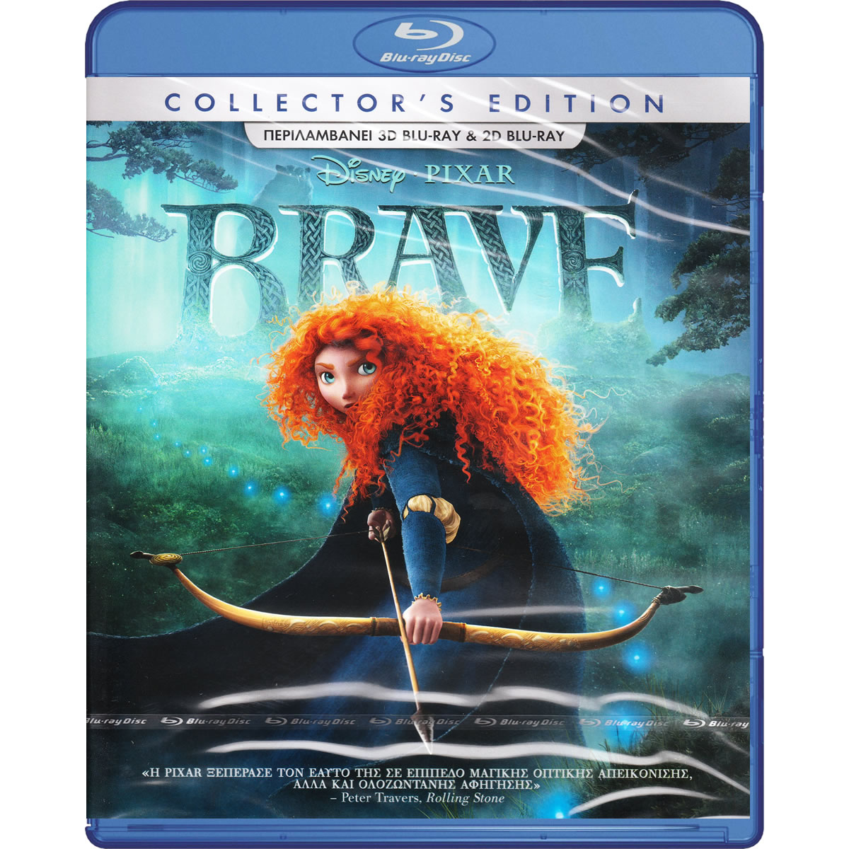 BRAVE 3D Collector's Edition (BLU-RAY 3D + BLU-RAY) & ΜΕΤΑΓΛΩΤΤΙΣΜΕΝΟ