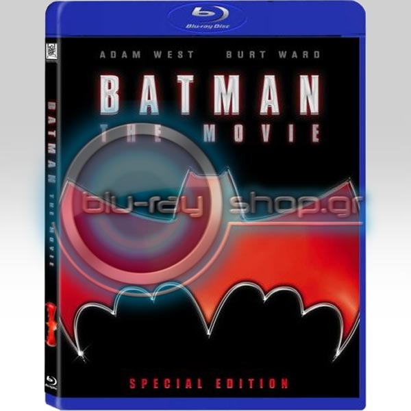 BATMAN: THE MOVIE (1966) (BLU-RAY)