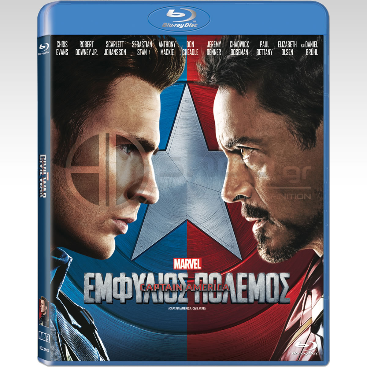CAPTAIN AMERICA 3: CIVIL WAR - CAPTAIN AMERICA 3: ΕΜΦΥΛΙΟΣ ΠΟΛΕΜΟΣ (BLU-RAY)