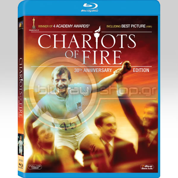 CHARIOTS OF FIRE 30th ANNIVERSARY EDITION- ΟΙ ΔΡΟΜΟΙ ΤΗΣ ΦΩΤΙΑΣ 30th ANNIVERSARY EDITION (BLU-RAY)
