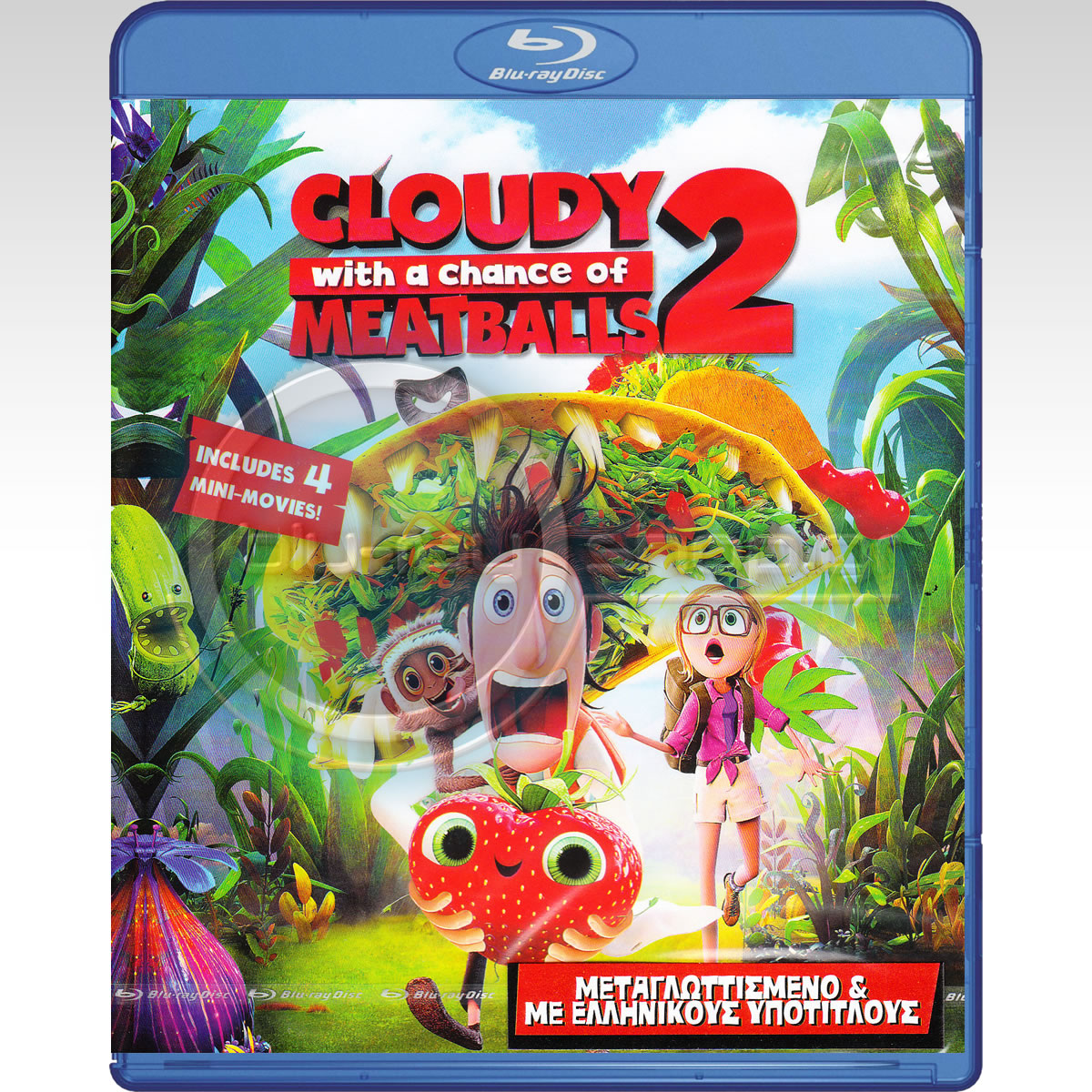 CLOUDY WITH A CHANCE OF MEATBALLS 2: REVENGE OF THE LEFTOVERS - ΒΡΕΧΕΙ ΚΕΦΤΕΔΕΣ 2 (BLU-RAY) & ΣΤΑ ΕΛΛΗΝΙΚΑ