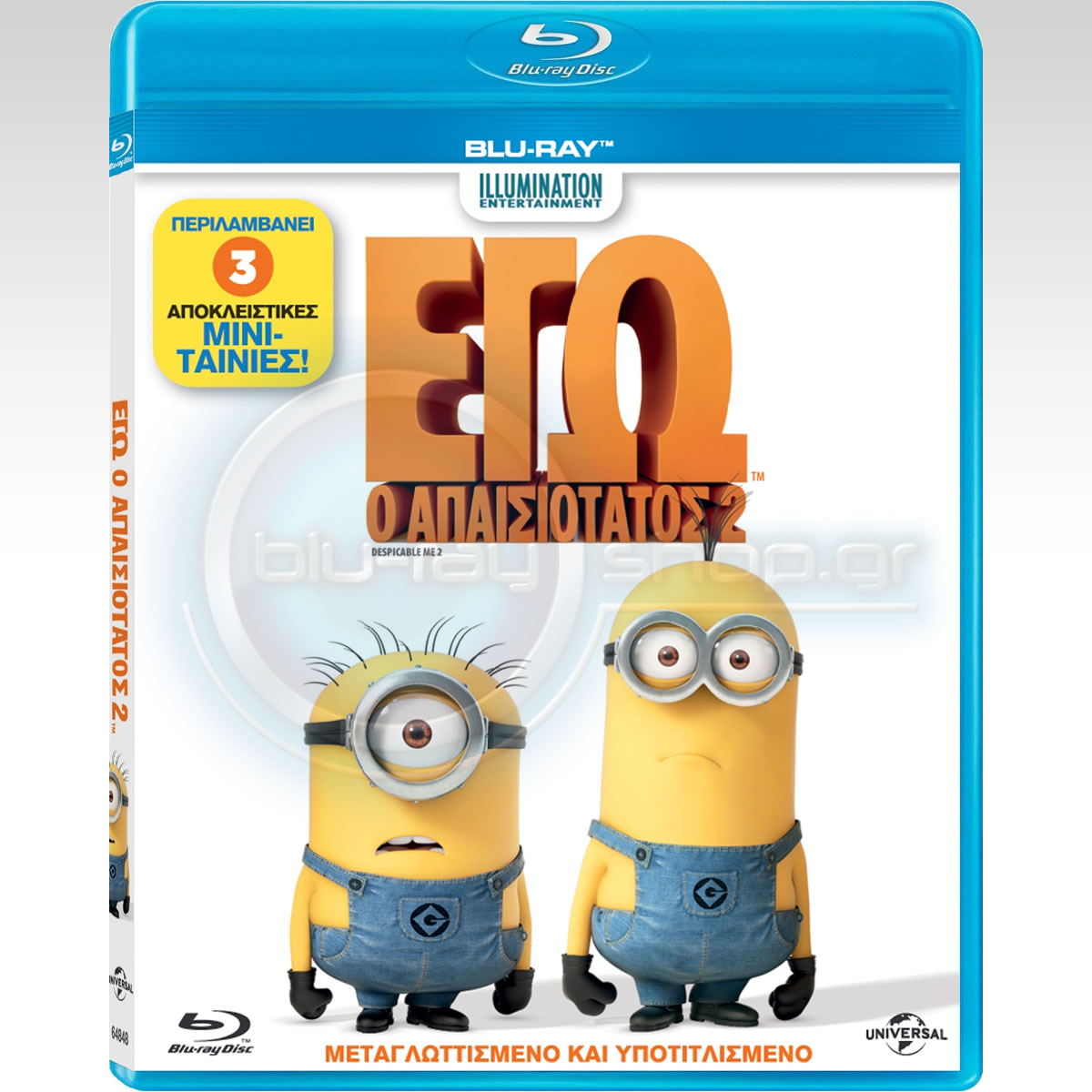 DESPICABLE ME 2 - ���, � ������������ 2 (BLU-RAY) & ���������������