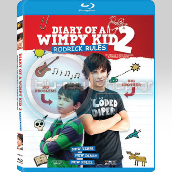 DIARY OF A WIMPY KID: RODRICK RULES - �� ���������� ���� ��������: ���� ������� (BLU-RAY)