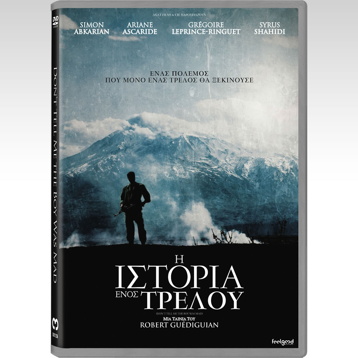 DON'T TELL ME THE BOY WAS MAD - Η ΙΣΤΟΡΙΑ ΕΝΟΣ ΤΡΕΛΟΥ (DVD)