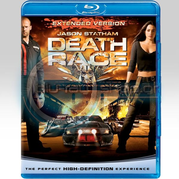 DEATH RACE (EXTENDED VERSION) - ΚΟΥΡΣΑ ΘΑΝΑΤΟΥ (BLU-RAY)