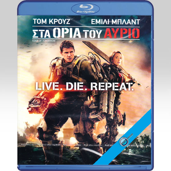 EDGE OF TOMORROW - ��� ���� ��� ����� Special Edition ������������ (BLU-RAY)