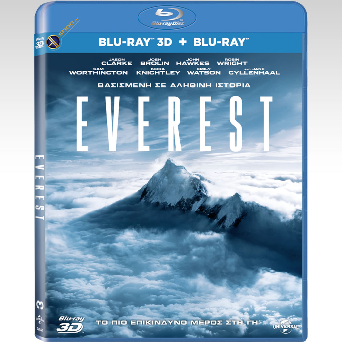 EVEREST 3D (BLU-RAY 3D + BLU-RAY)