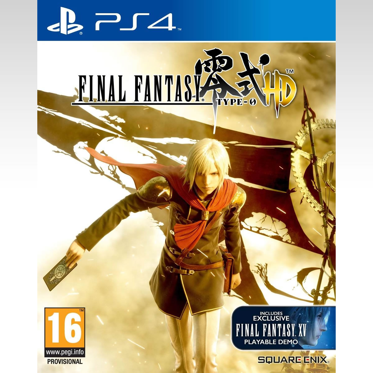 FINAL FANTASY TYPE 0 - HD (PS4)