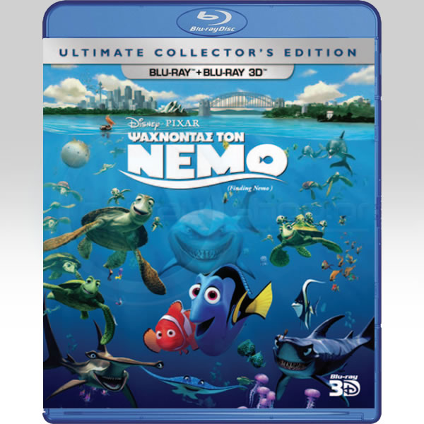 FINDING NEMO 3D ULTIMATE COLLECTOR'S EDITION - ΨΑΧΝΟΝΤΑΣ ΤΟΝ ΝΕΜΟ 3D ULTIMATE COLLECTOR'S EDITION (BLU-RAY 3D + BLU-RAY) & ΜΕΤΑΓΛΩΤΤΙΣΜΕΝΟ
