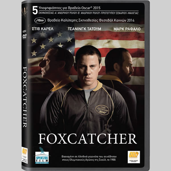 FOXCATCHER (DVD)