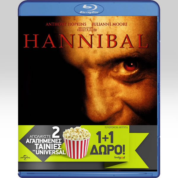 HANNIBAL / RED DRAGON - ΧΑΝΙΜΠΑΛ / ΚΟΚΚΙΝΟΣ ΔΡΑΚΟΣ Double Pack (2 BLU-RAYs)