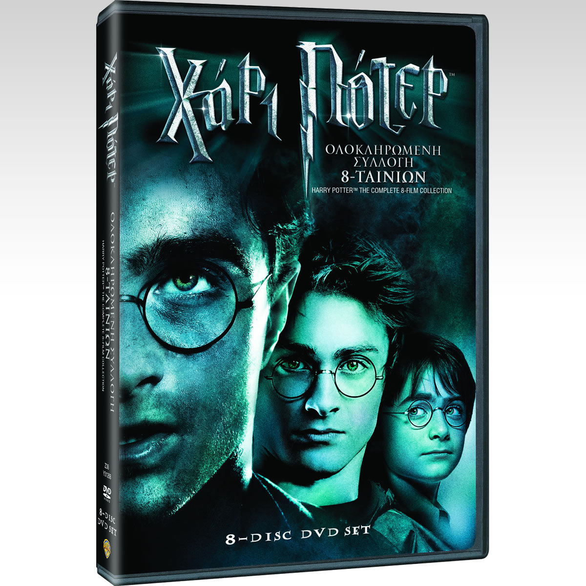 HARRY POTTER THE COMPLETE 8 FILM COLLECTION - ���� �����: ������������ ������� 8 ������� [��������] (8 DVDs)