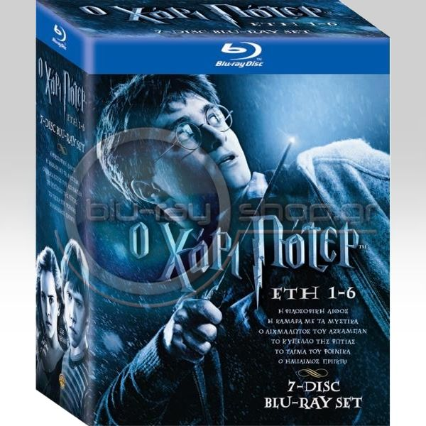 HARRY POTTER: YEARS 1-6 - Ο ΧΑΡΙ ΠΟΤΕΡ: ΕΤΗ 1-6 (7-DISC BLU-RAY SET)