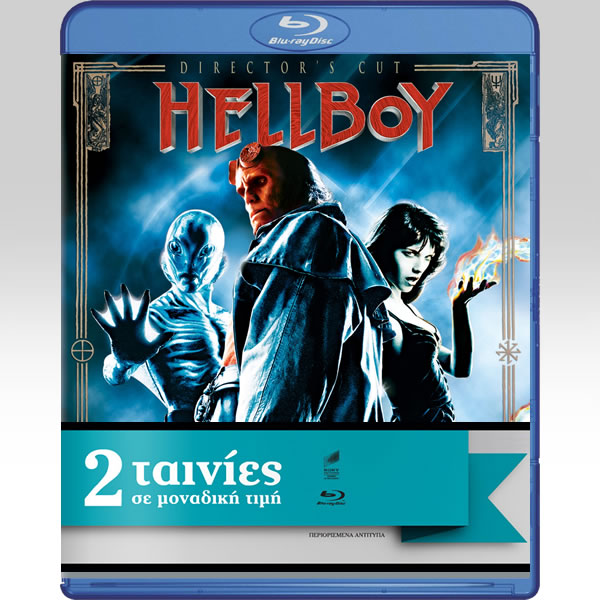 HELLBOY / GHOST RIDER - Ο ΗΡΩΑΣ ΤΗΣ ΚΟΛΑΣΗΣ / GHOST RIDER Double Pack (2 BLU-RAYs)