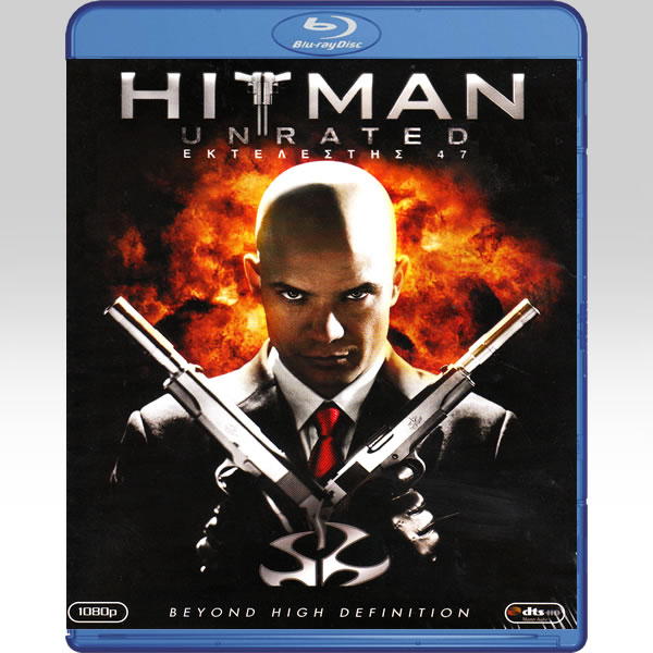 HITMAN Unrated - HITMAN: ΕΚΤΕΛΕΣΤΗΣ 47 Unrated (BLU-RAY)