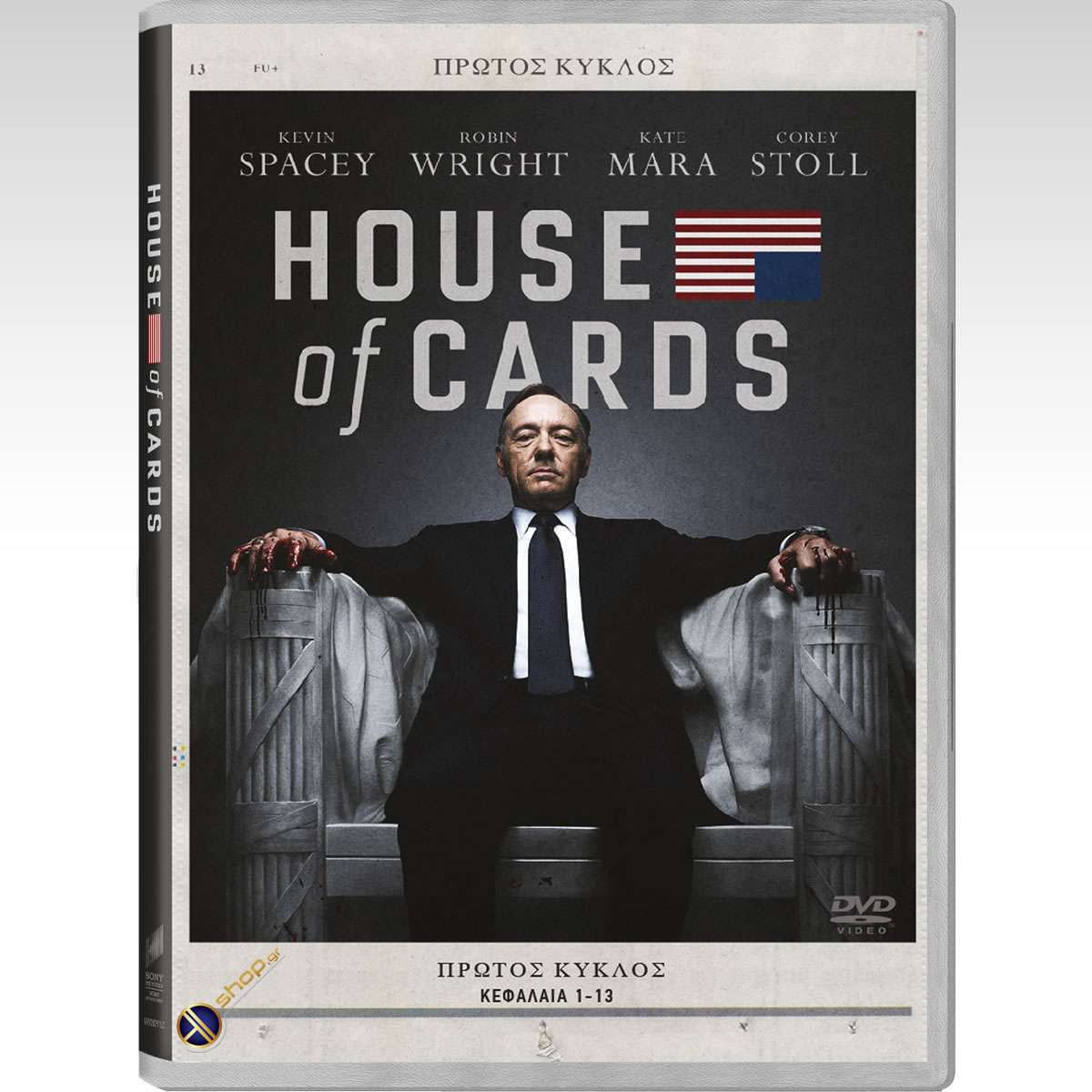 HOUSE OF CARDS Season 1 - HOUSE OF CARDS 1ος ΚΥΚΛΟΣ (4 DVDs)