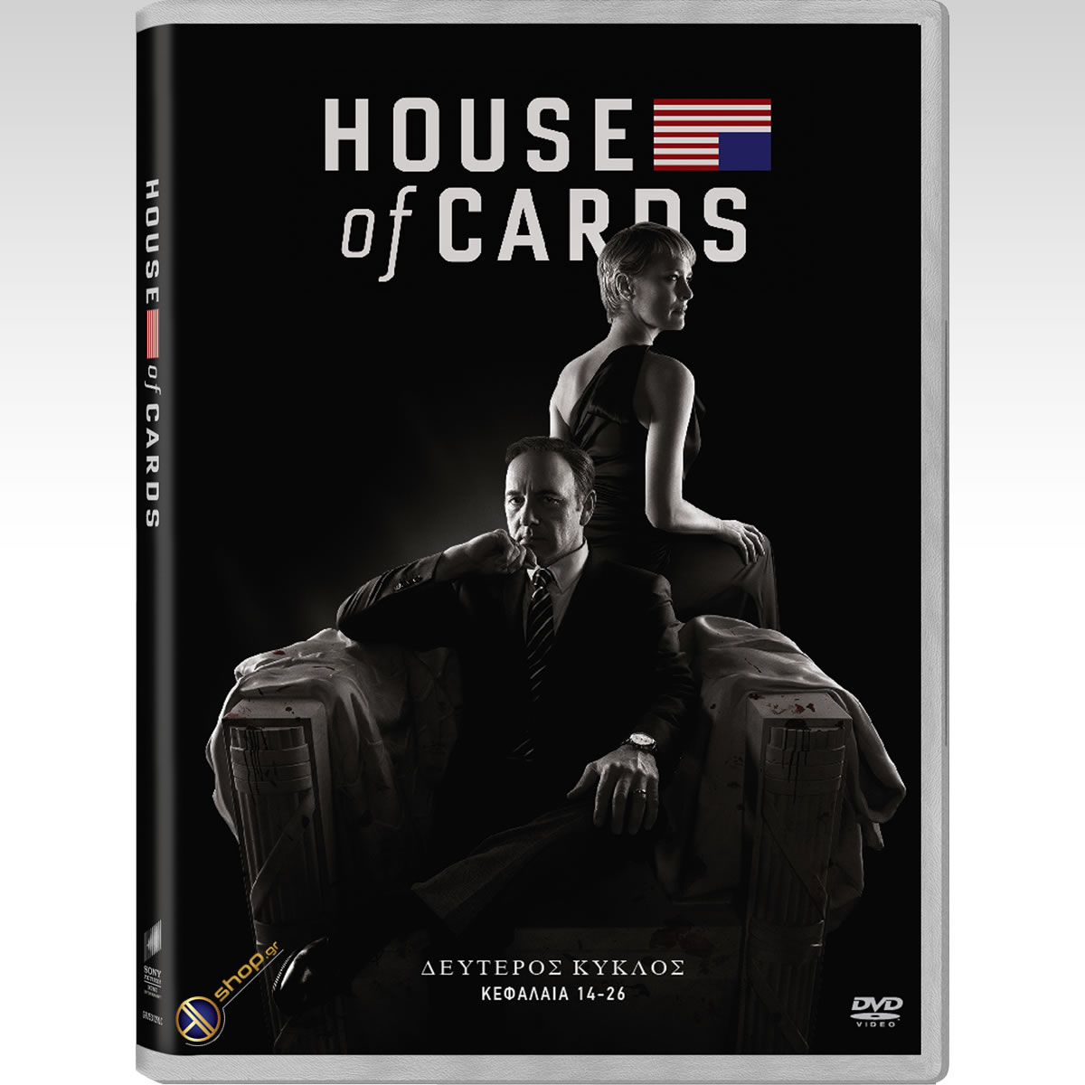 HOUSE OF CARDS Season 2 - HOUSE OF CARDS 2ος ΚΥΚΛΟΣ (4 DVDs)