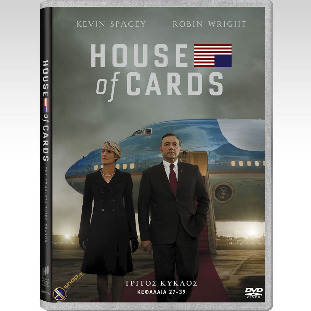 HOUSE OF CARDS Season 3 - HOUSE OF CARDS 3ος ΚΥΚΛΟΣ (4 DVDs)