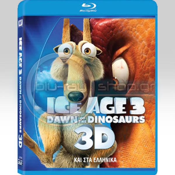 ICE AGE 3: DAWN OF THE DINOSAURS 3D - � ����� ��� ���������: � ���� ��� ����������� 3D (BLU-RAY 3D/2D) & ��������������