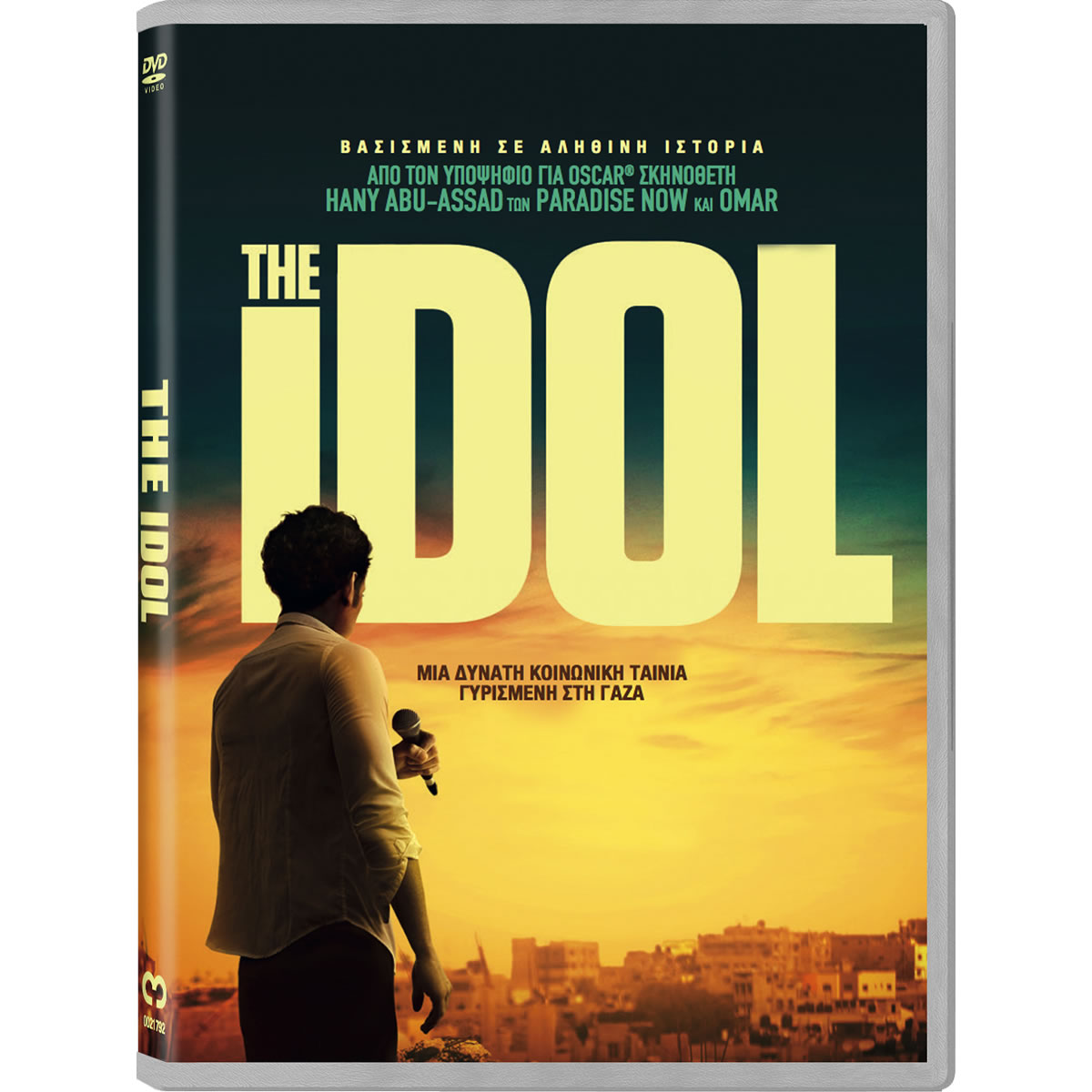 IDOL aka Ya tayr el tayer (DVD)