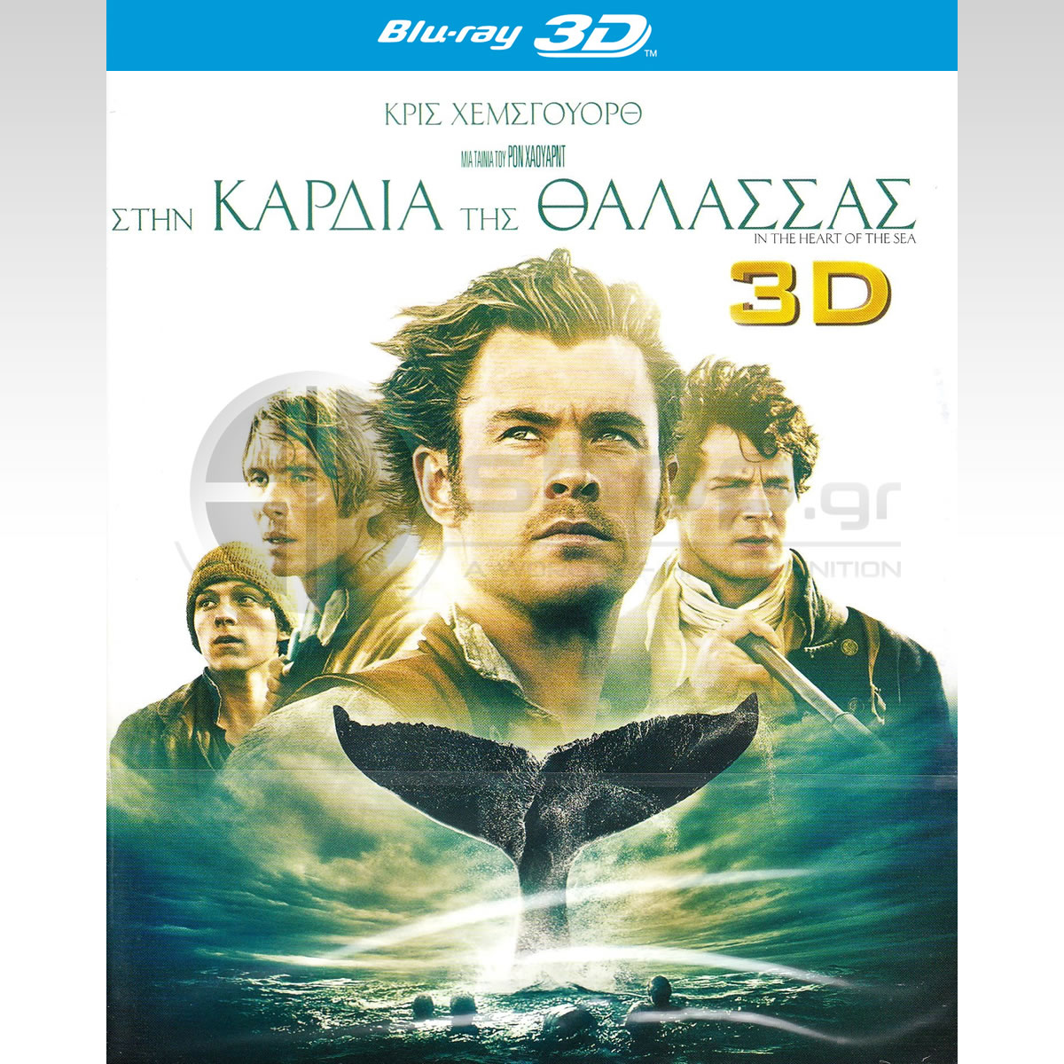 IN THE HEART OF THE SEA 3D - ΣΤΗΝ ΚΑΡΔΙΑ ΤΗΣ ΘΑΛΑΣΣΑΣ 3D (BLU-RAY 3D + BLU-RAY)
