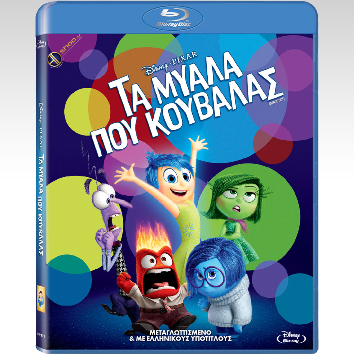 INSIDE OUT - �� ����� ��� �������� (BLU-RAY) & ��� ��������