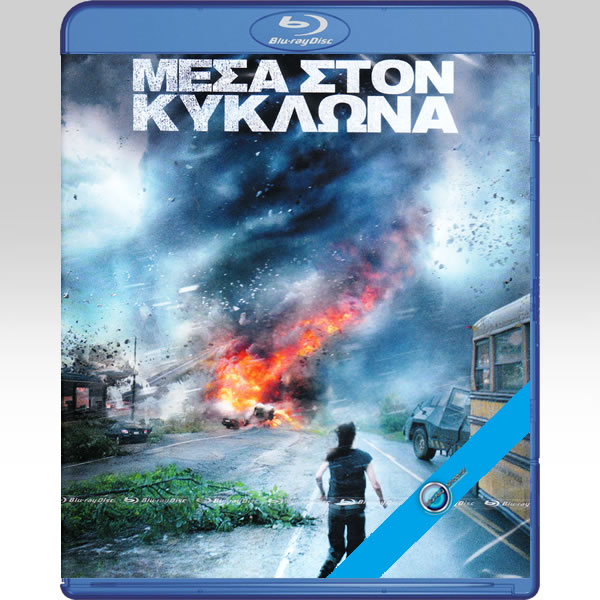 INTO THE STORM - ���� ��� ������� (BLU-RAY)