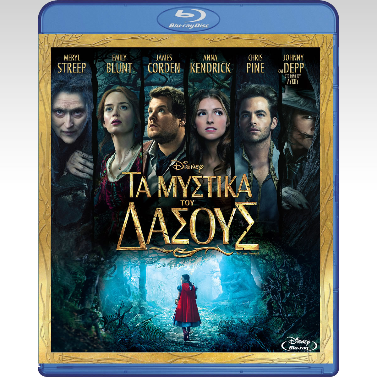 INTO THE WOODS - �� ������� ��� ������ (BLU-RAY)