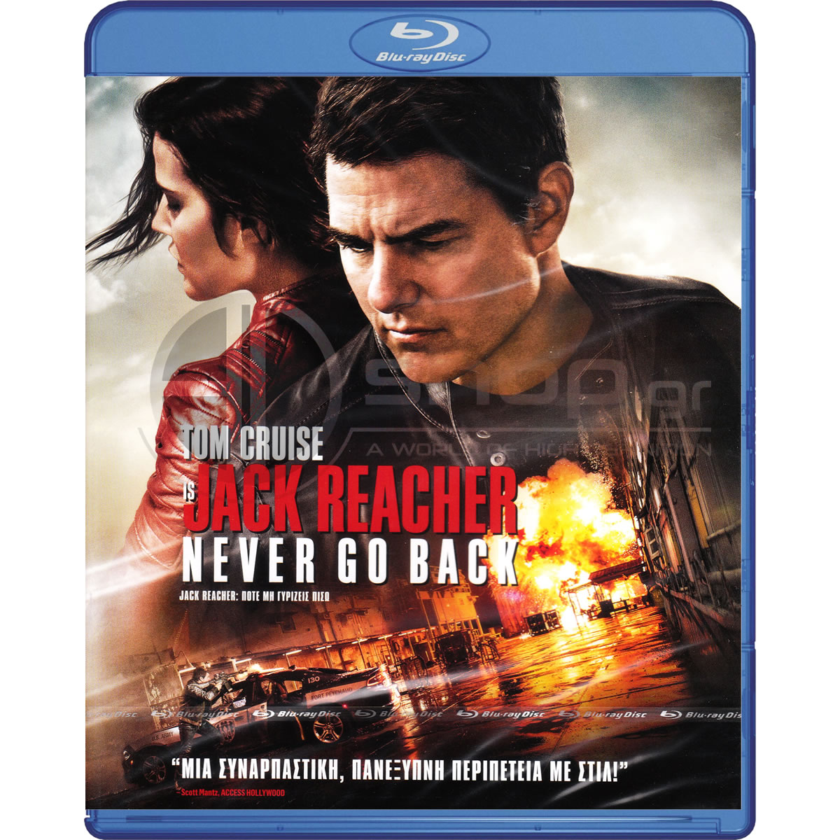 JACK REACHER: NEVER GO BACK - JACK REACHER: ΠΟΤΕ ΜΗ ΓΥΡΙΖΕΙΣ ΠΙΣΩ (BLU-RAY)