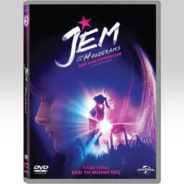 JEM AND THE HOLOGRAMS - ΖΩΗ ΣΑΝ ΣΟΥΠΕΡΣΤΑΡ (DVD)