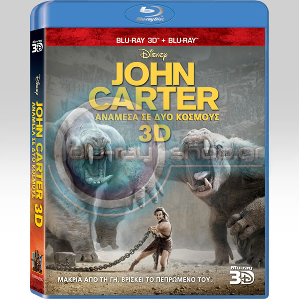 JOHN CARTER 3D Superset - JOHN CARTER: ������� �� ��� ������� 3D Superset (BLU-RAY 3D + BLU-RAY)