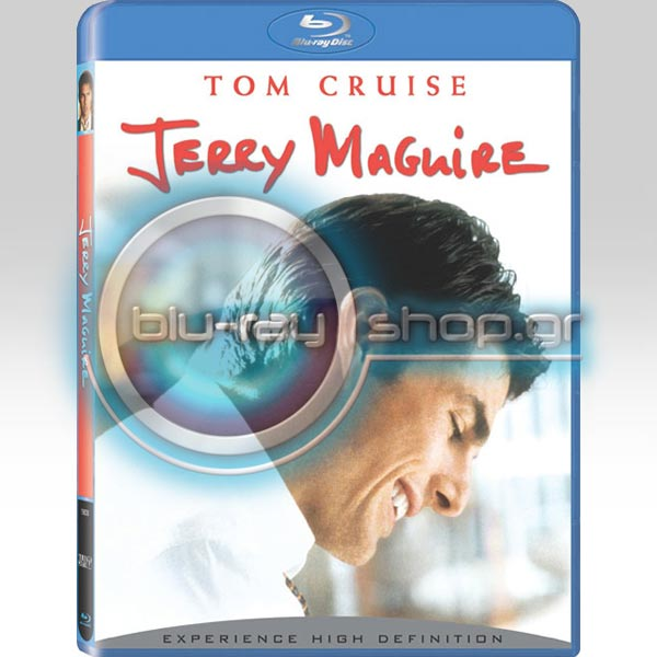 JERRY MAGUIRE - ΤΖΕΡΙ ΜΑΓΚΟΥΑΙΡ (BLU-RAY)