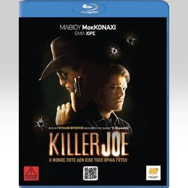 KILLER JOE (BLU-RAY)