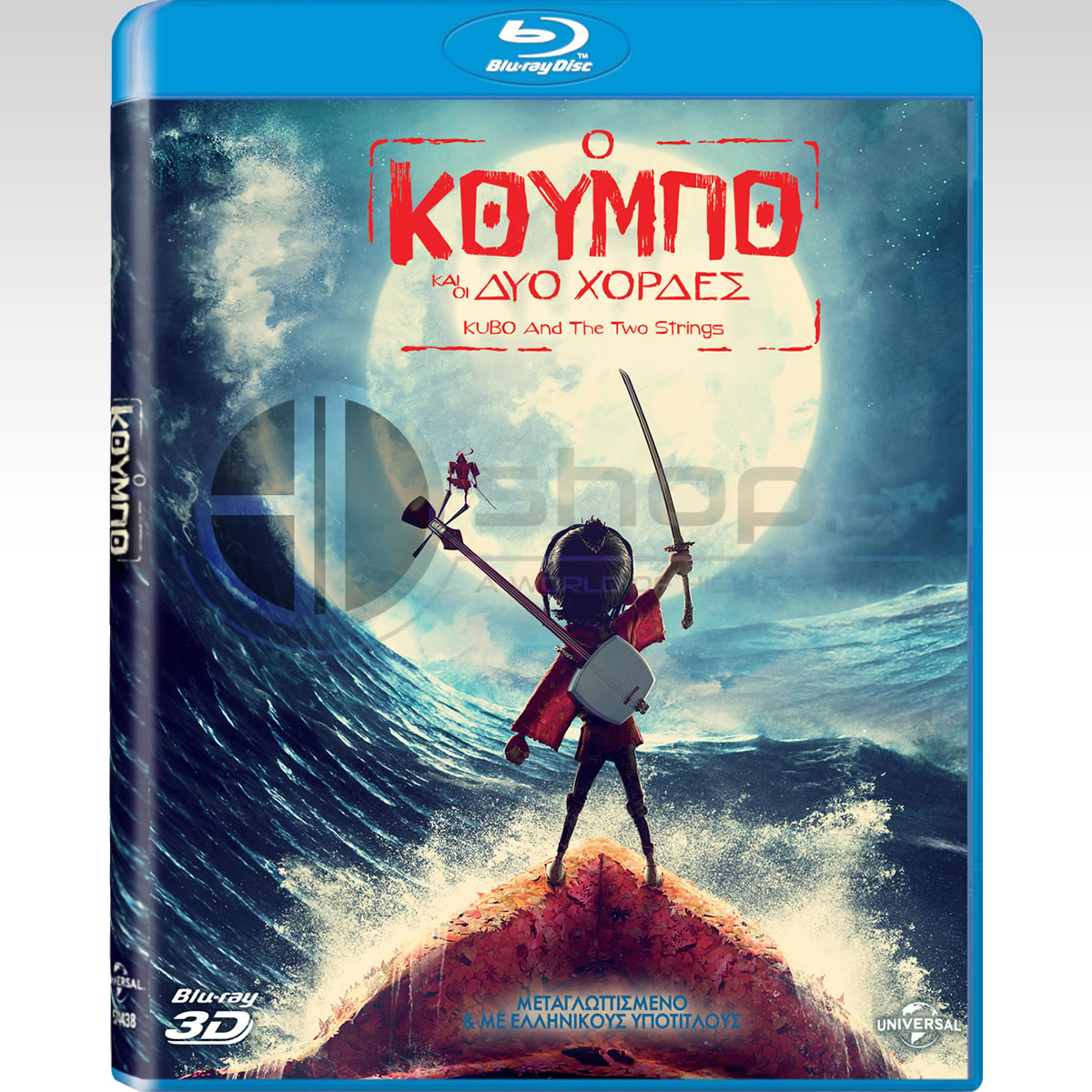 KUBO AND THE TWO STRINGS 3D (BLU-RAY 3D + BLU-RAY)
