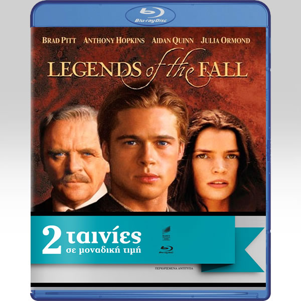 LEGENDS OF THE FALL / THE PATRIOT -  ΘΡΥΛΟΙ ΤΟΥ ΠΑΘΟΥΣ / Ο ΠΑΤΡΙΩΤΗΣ Double Pack (2 BLU-RAYs)