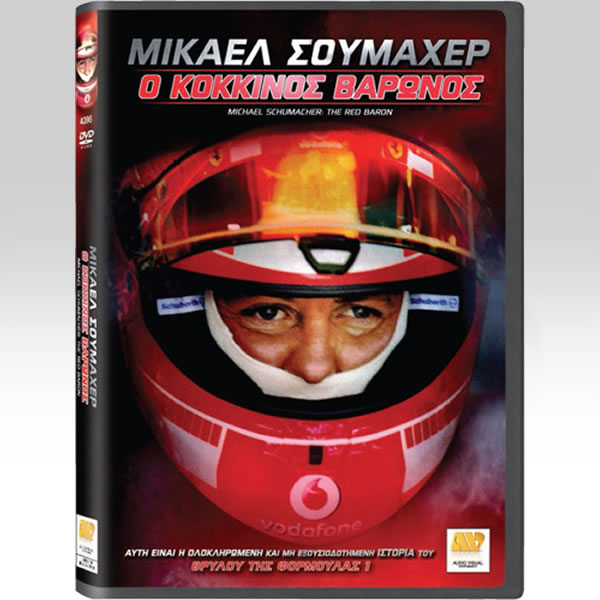 MICHAEL SCHUMACHER: THE RED BARON (DVD)