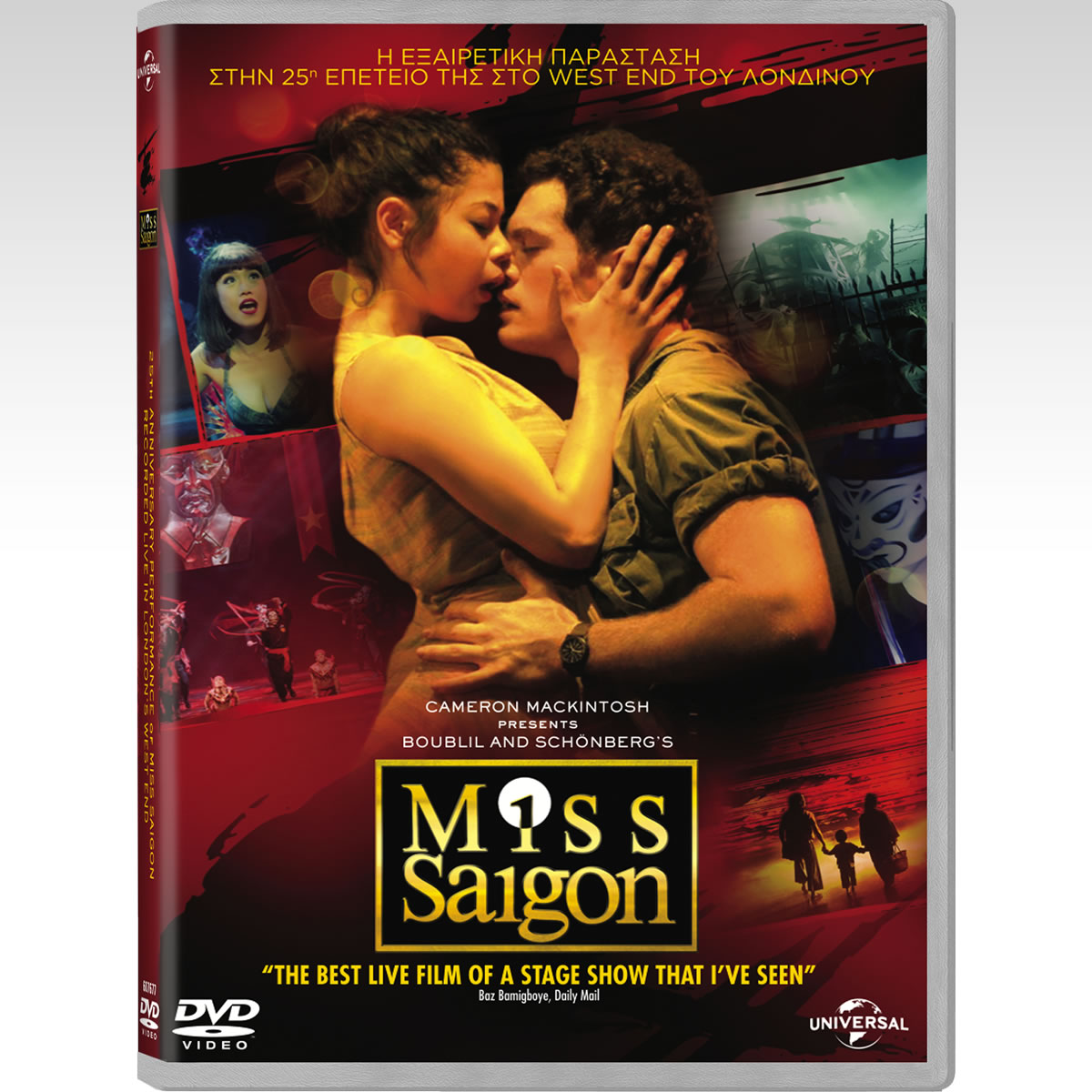 ΜISS SAIGON LIVE PERFORMANCE (DVD)