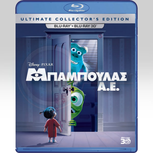 MONSTERS Inc. 3D ULTIMATE COLLECTOR'S EDITION - ���������� �.�. 3D ULTIMATE COLLECTOR'S EDITION (BLU-RAY 3D/2D) & ���������������